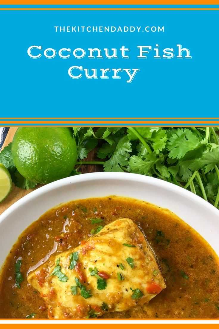 Coconut Fish Curry