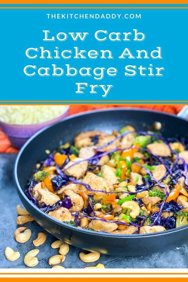 Low Carb Chicken And Cabbage Stir Fry