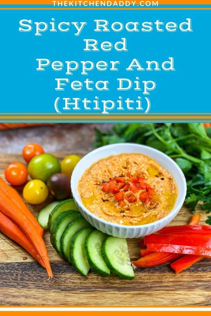 Spicy Roasted Red Pepper And Feta Dip (Htipiti)